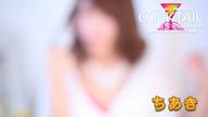 「ちあき イメージ動画」08/17(金) 12:13   ちあきの写メ・風俗動画