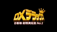 ゆうみ|上野現役女子大生コレクション