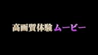「色白潮吹きAVばばぁ」08/17(金) 18:49 | しいなの写メ・風俗動画