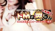「◆白く透き通るような艶めく美しい美肌◆」08/18(土) 07:24 | ミクの写メ・風俗動画