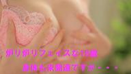 「のあ18才☆色白ロリ系Cカップ♡」08/18(土) 14:10 | 新人☆のあ☆18才の写メ・風俗動画