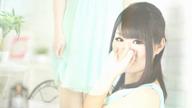 「リピート率ダントツ!!」08/18日(土) 21:00 | みいの写メ・風俗動画