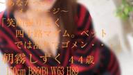 「小柄な微乳清楚系マダム♪」08/19(日) 16:05 | 朝霧しずくの写メ・風俗動画