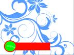 「贅沢なお時間をお約束します」08/20(月) 01:36 | ゆりの写メ・風俗動画