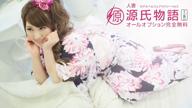 「小悪魔ティックな激カワ笑顔♪」08/20日(月) 22:41   玉木 ツバサの写メ・風俗動画