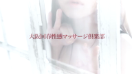 「可愛いさ溢れる大人女子動画」08/21(火) 08:06 | さつきの写メ・風俗動画