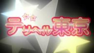 「禁断のロリ系AV女優」08/21(火) 13:50 | じゅなの写メ・風俗動画