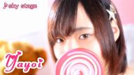 「やよい❤18歳!爆乳Hカップ☆彡〔18歳〕     噂のエッチな18歳☆」08/22(水) 09:00   やよいの写メ・風俗動画