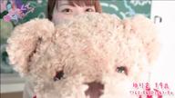 「激・まだ舐めたくて学園「ゆりさちゃん」」08/25(08/25) 03:43 | ゆりさの写メ・風俗動画
