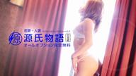 「天性の愛嬌と抜群のスタイルで終始笑顔で接客いたします♪」08/27(月) 14:20   結城 シイナの写メ・風俗動画