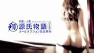 「ご予約必須の看板嬢が入店いたしました!!!」08/27(月) 14:27   舞坂 カイの写メ・風俗動画