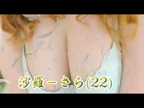 「若妻ならでは 色気ムンムンな雰囲気は たまりません  ちょっとMな濡れ易さ最高の 【沙羅-さら奥様】」08/27(月) 16:14 | 沙羅-さらの写メ・風俗動画