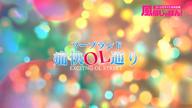 「◎美巨乳娘【ユメカ】」09/02(日) 16:47 | ユメカの写メ・風俗動画