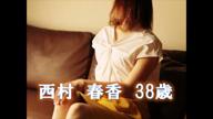 「西村 春香さん」09/03(月) 23:11 | 西村 春香の写メ・風俗動画
