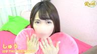 「☆くびれクイーン☆☆「しゅう」ちゃん♪」09/04(火) 13:41   しゅうの写メ・風俗動画