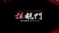 「スタイル抜群おんぷちゃん♪」09/05(水) 11:17 | おんぷの写メ・風俗動画