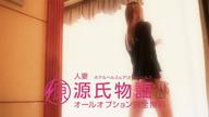「フルオプション!スレンダー美女♪ユキナちゃん♥」09/05(09/05) 22:41   南里 ユキナの写メ・風俗動画