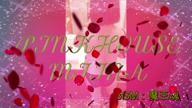 「妹系女子」09/06(木) 06:29 | ミイナの写メ・風俗動画