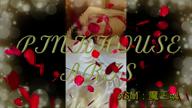 「エロスの女王」09/06(木) 06:37 | ありすの写メ・風俗動画