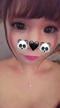 「14日まで」09/09(日) 11:55   新人 えみりNHの写メ・風俗動画