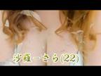 「若妻ならでは 色気ムンムンな雰囲気は たまりません  ちょっとMな濡れ易さ最高の 【沙羅-さら奥様】」09/10(月) 15:52 | 沙羅-さらの写メ・風俗動画