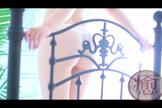 「和み系の清純セラピスト♪」09/11(火) 19:32 | 青木ゆりかの写メ・風俗動画