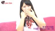 「錦糸町『制服美少女学園クラスメイト』の『まあや』ちゃんの動画です♪」09/14(金) 06:48 | まあやの写メ・風俗動画