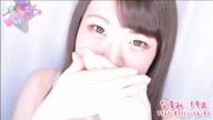 「激・まだ舐めたくて学園「なるみちゃん」」09/15(土) 01:17 | なるみの写メ・風俗動画