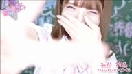 「激・まだ舐めたくて学園「みかちゃん」おっぱいだし★」09/15(土) 01:58 | みかの写メ・風俗動画
