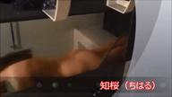 「ちはる、シャワーシーン」09/15(土) 11:34   ちはるの写メ・風俗動画