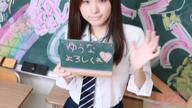 「ゆうなちゃん♪」09/15(土) 18:12   ゆうなの写メ・風俗動画
