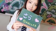 「さらちゃん♪」09/15(土) 18:40   さらの写メ・風俗動画