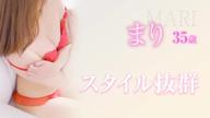 「まりちゃんの動画♪」09/15(土) 19:00 | まりの写メ・風俗動画