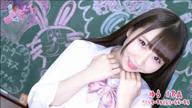 「激・まだ舐めたくて学園「ゆうちゃん」おっぱいだし★」09/17(月) 05:44 | ゆうの写メ・風俗動画