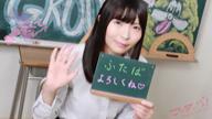「ふたばちゃん♪」09/17(月) 16:30 | ふたばの写メ・風俗動画