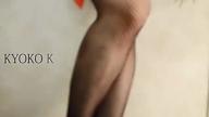 「【エロスの伝道師】超濃厚!!エロスの結晶みたいな女性です!」09/17(月) 22:30 | 紺野響子の写メ・風俗動画