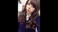 「えれなちゃん動画♡」09/18(火) 14:45 | えれなの写メ・風俗動画