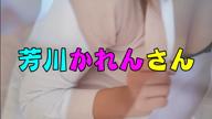 「笑顔が弾ける新人アナウンサー【芳川かれん】さん」09/20(木) 00:21 | 芳川かれんの写メ・風俗動画