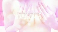 「完全未経験のエロカワ SSS級美少女♪」09/20(木) 01:21 | ルカの写メ・風俗動画