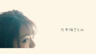 乃木坂さとみ|クラブバレンタイン大阪店