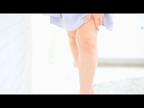「清楚なご奉仕妻」09/20(木) 09:40 | わかなの写メ・風俗動画