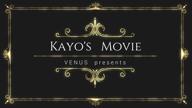 カヨ|VENUS