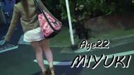 「みゆきちゃん紹介動画♪」09/20(木) 17:10 | みゆきの写メ・風俗動画