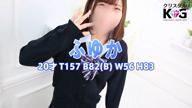 「華奢な体が愛おしい☆「ふゆか」ちゃん♪」09/21(金) 15:28 | ふゆかの写メ・風俗動画
