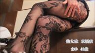「熟女家 京橋店 まゆ」09/22(土) 10:45 | まゆの写メ・風俗動画