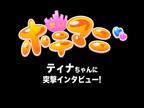 「ティナです」09/22(土) 14:17   ティナの写メ・風俗動画