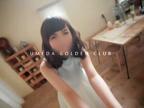 「彼女にしたくなるほど可愛い♪」09/22(土) 16:06 | ちづるの写メ・風俗動画