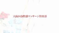 「これぞギャップ!Fカップの可憐なお姉様動画」09/23(日) 00:06 | アミカの写メ・風俗動画