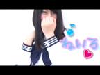 「ねいろ☆Hなことに興味深々!」09/23(09/23) 00:38   ねいろ☆Hなことに興味深々!の写メ・風俗動画