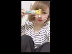 「18歳地元業界未経験の☆らむちゃん☆」09/23(日) 04:11   らむの写メ・風俗動画